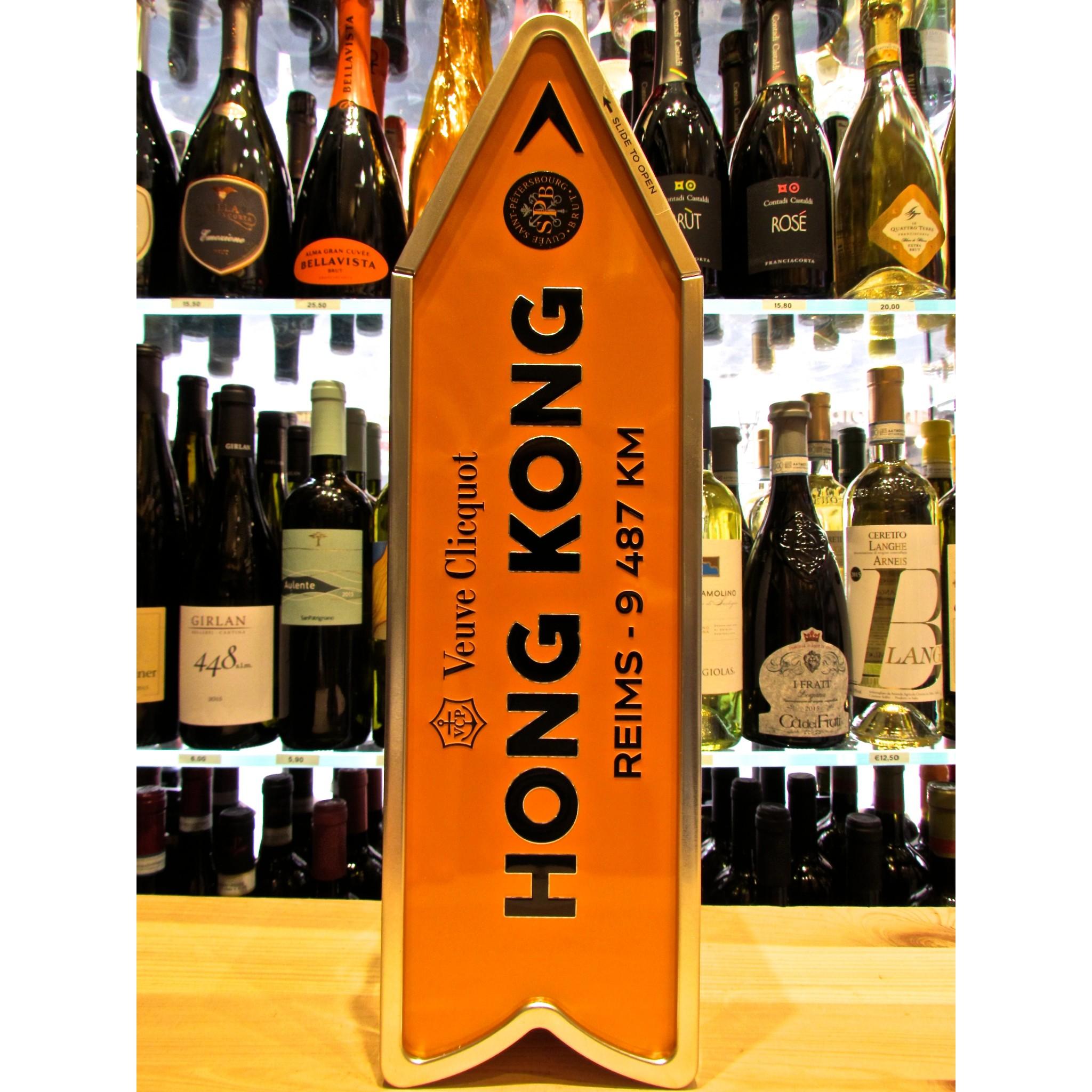 Veuve Clicquot Limited Edition Journey Arrow City Names