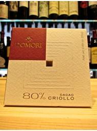 (6 TAVOLETTE X 25g) Domori - Cacao Criollo 80%