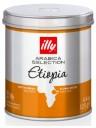 ILLY - MONOARABICA ETIOPIA - COFFEE MOKA POWDER - 125g