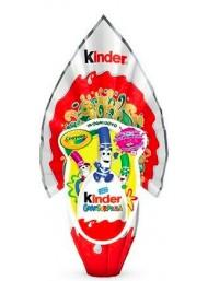 Kinder Ferrero - Crayola - 150g