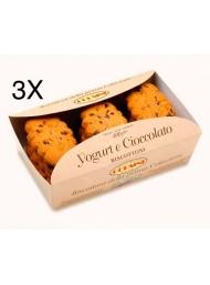 (3 PACKS) Corsini - Biscuits Yogurt and Chocolate - 300g