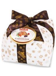 Albertengo - Cioccolato 1000g