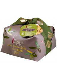 Filippi - Chocolate Olive Oil Avorie' - 1000g