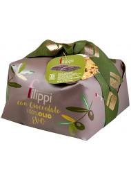 Filippi - Panettone con Cioccolato all' Olio d'Oliva - 1000g