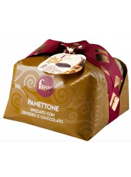 Filippi - Panettone Black Cherry - 1000g