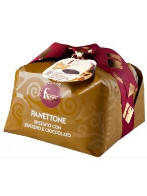 Filippi - Panettone Black Cherry - 1000g