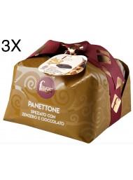 Filippi - Panettone Ginger and Chocolate - 1000g