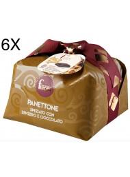 (3 PANETTONI X 1000g) Filippi - Ginger and Chocolate