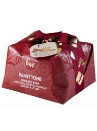 Filippi - Panettone Granspeziale
