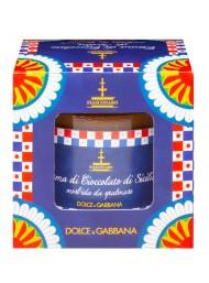Fiasconaro - Oro Bianco - Spreads Cream Sicilian Almond - Dolce & Gabbana - 200g