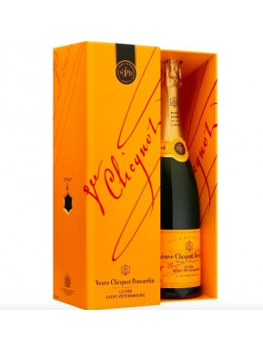 Moët & Chandon - Grand Vintage 2012 - Champagne - Coffret - 75cl