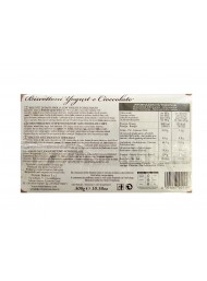 Corsini - Biscottoni Yogurt e Cioccolato - 300g