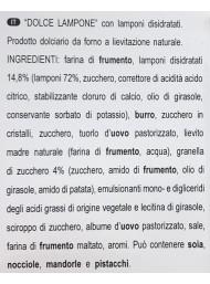 Flamigni - Sweet with Pistachio Cream - 300g
