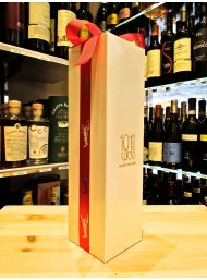 Gift Box for single bottles with ribbon satin